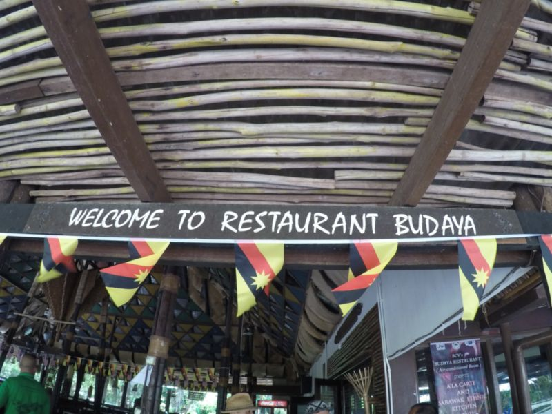 welcome to restaurant budaya